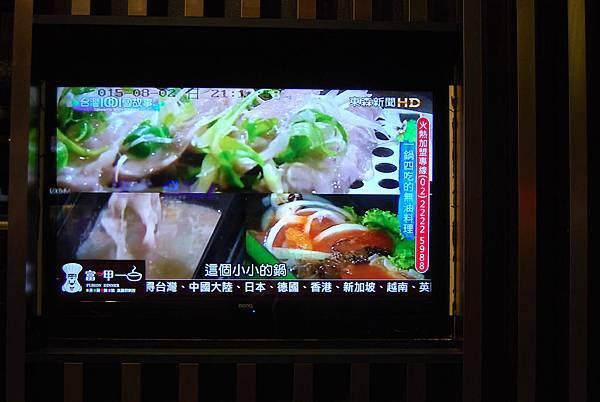 火鍋 (2).jpg