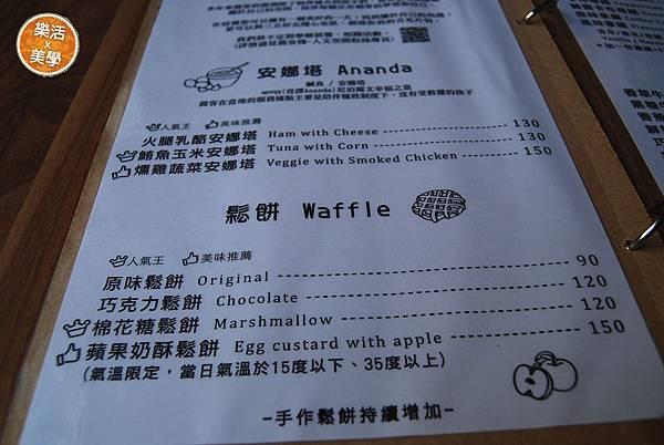 台北咖啡 (3).jpg
