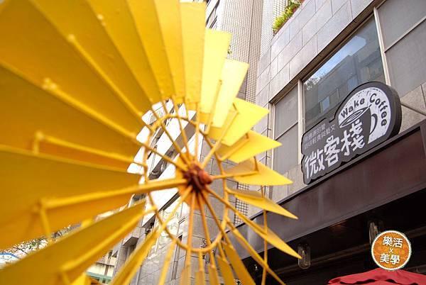 台北咖啡 (10).jpg