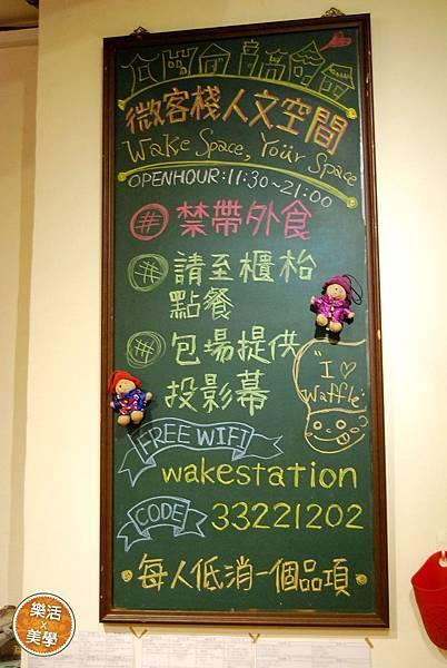 台北咖啡 (25).jpg