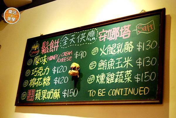 台北咖啡 (26).jpg