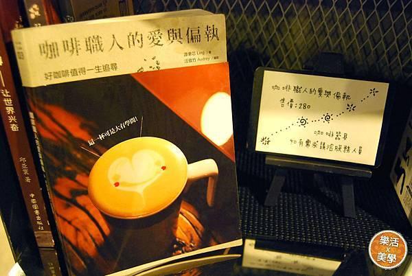 1台北咖啡 (13).jpg