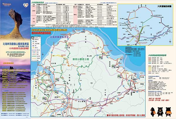 160108_105年春節疏通地圖.jpg