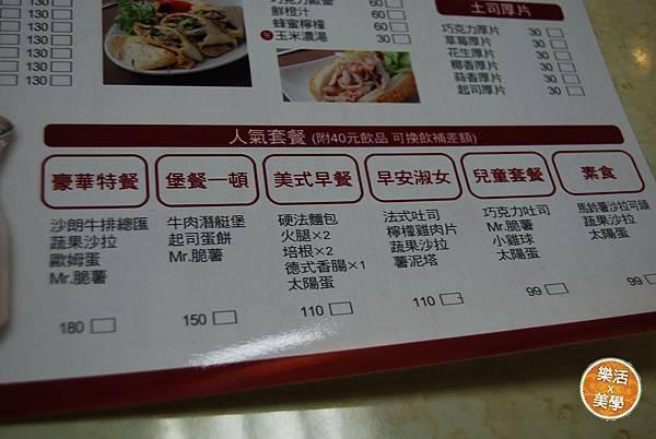 1三明治 (5).jpg
