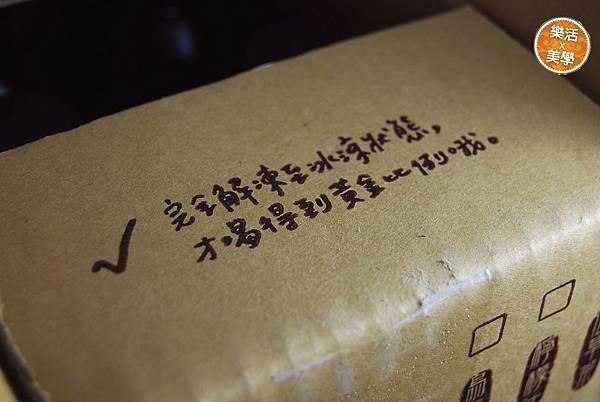 1宅配 (4).jpg