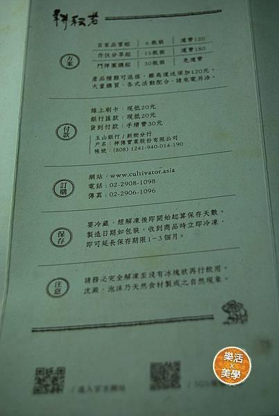 1宅配 (9).jpg