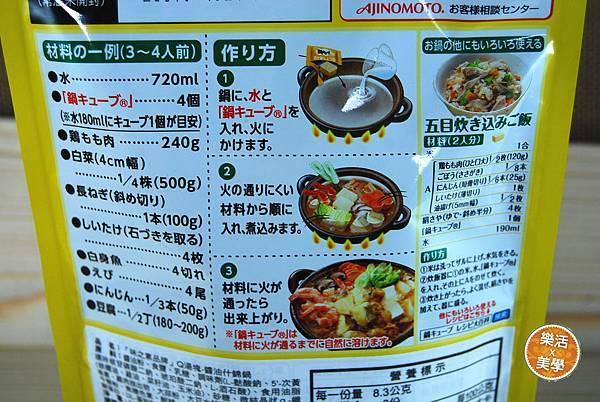 1雞湯 (183)