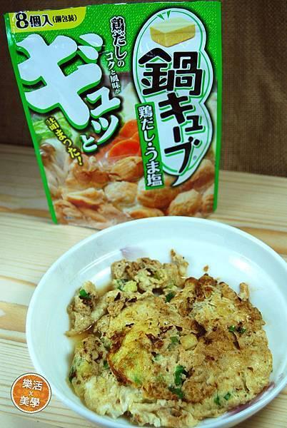1雞湯 (169)