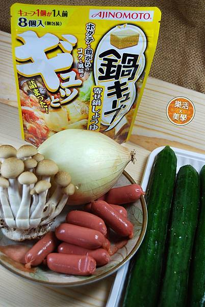 1雞湯 (252)