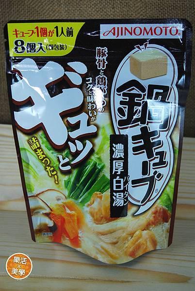 1雞湯 (184)