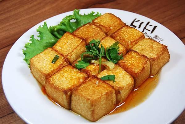 KIKI餐廳 (2)