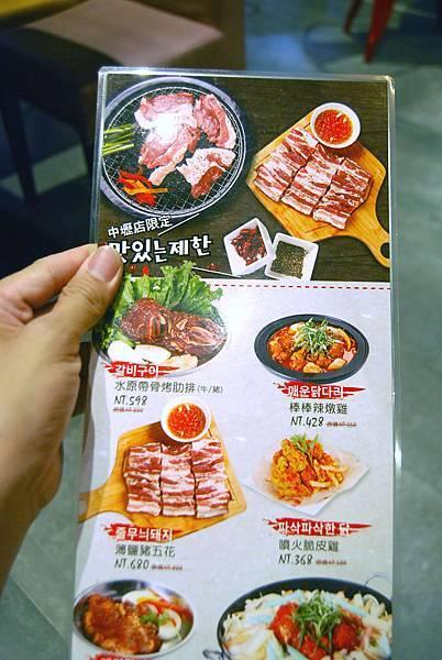韓國 (10)