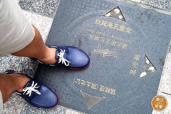 帆船鞋 (2)