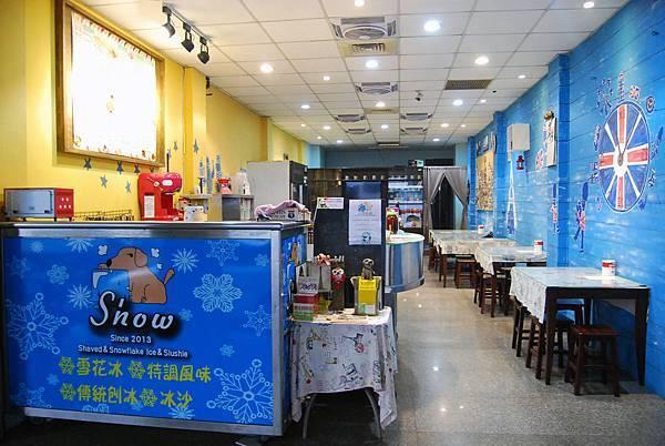 冰店 (5)