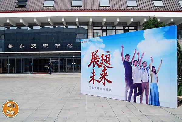 1北京大學 (451)