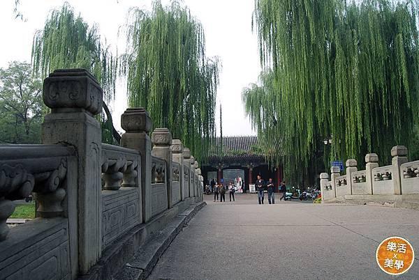 北京大學 (2)