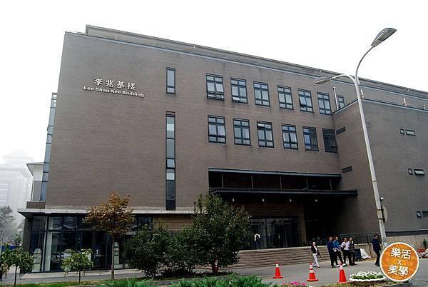 1北京大學 (450)