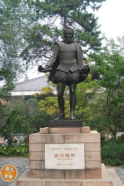 北京大學 (5)