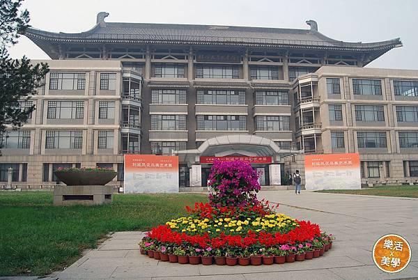 1北京大學 (459)