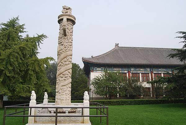 北京大學 (1)