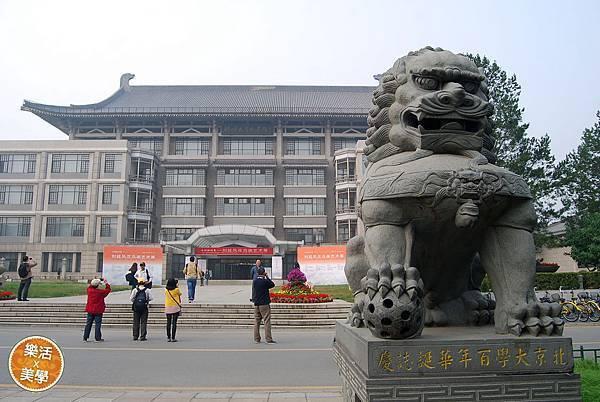 1北京大學 (462)