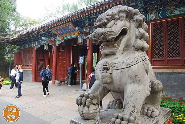 北京大學 (4)