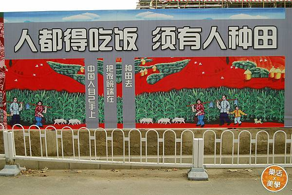 1北京大學 (476)