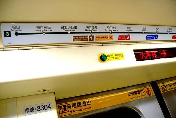 1陳光 (55)
