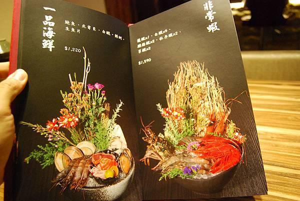 1火鍋 (13)
