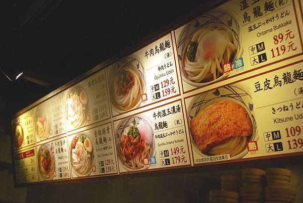 1日本料理 (32)