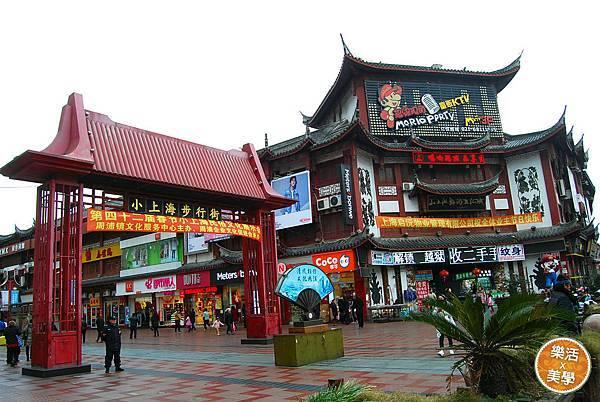 1上海1 (7)