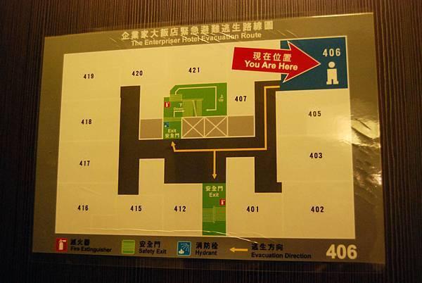 1飯店 (27)