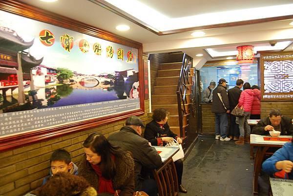 1上海6 (353)