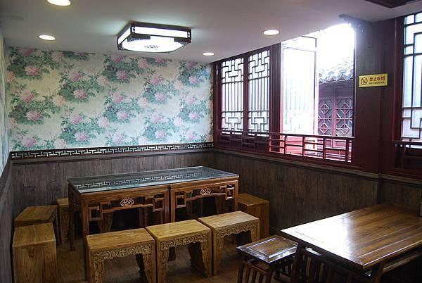 1上海6 (358)