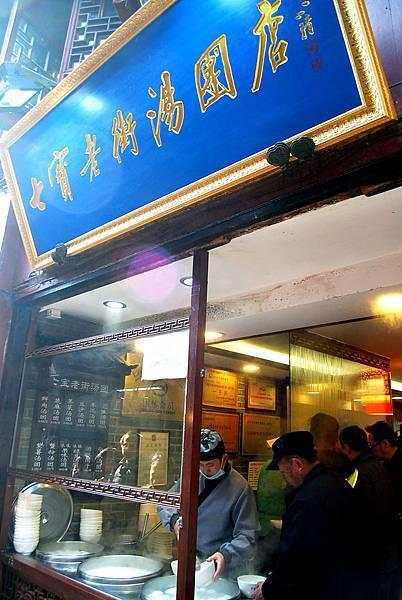 1上海6 (346)
