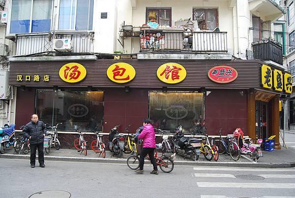 1上海4 (89)