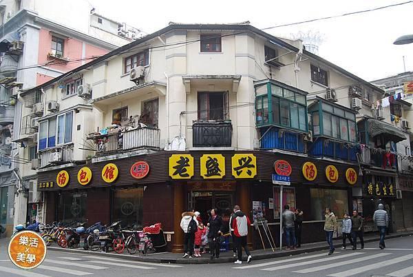 1上海4 (62)