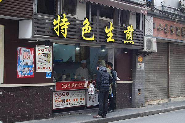 1上海4 (63)