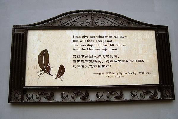 0上海2 (193)