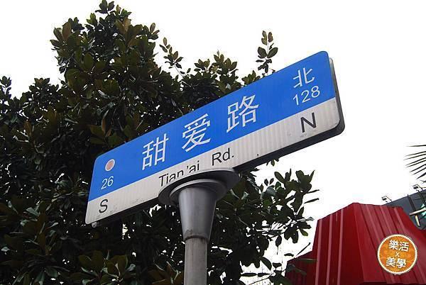 0上海2 (182)