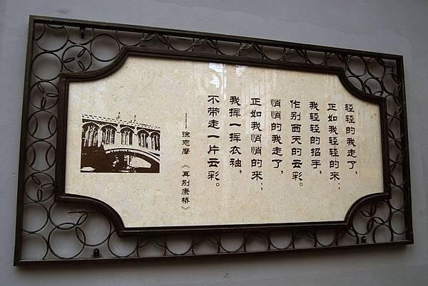 0上海2 (194)