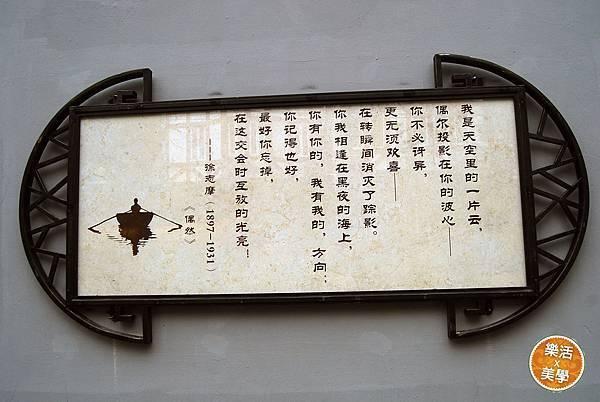 0上海2 (196)