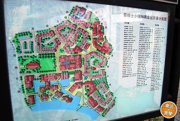 0上海2 (53) - 複製