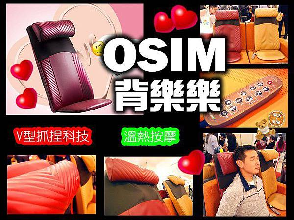 OSIM4