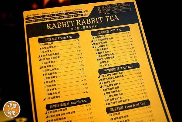 1兔子兔子 (28)