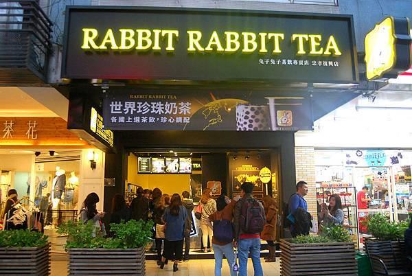 1兔子兔子 (5)