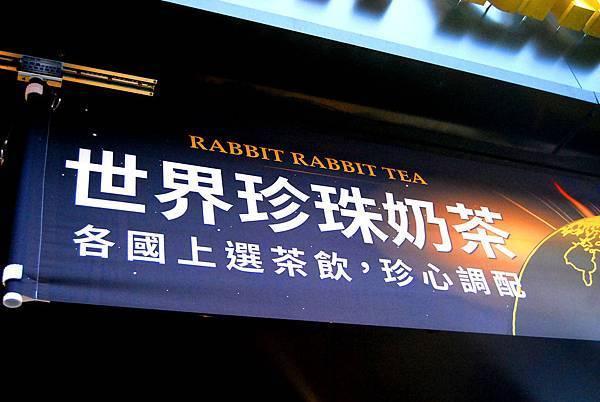 1兔子兔子 (6)