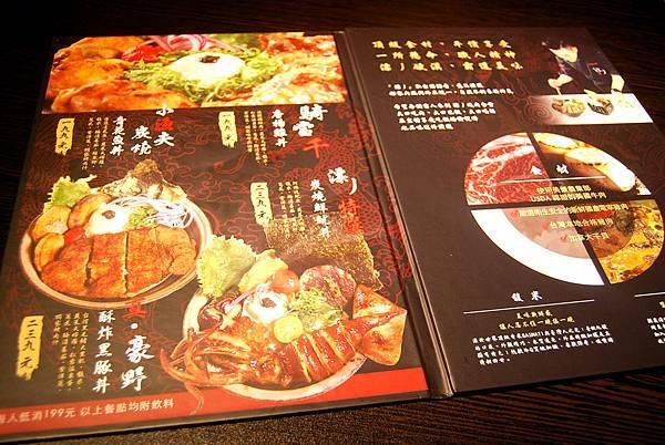 1燒肉 (8)