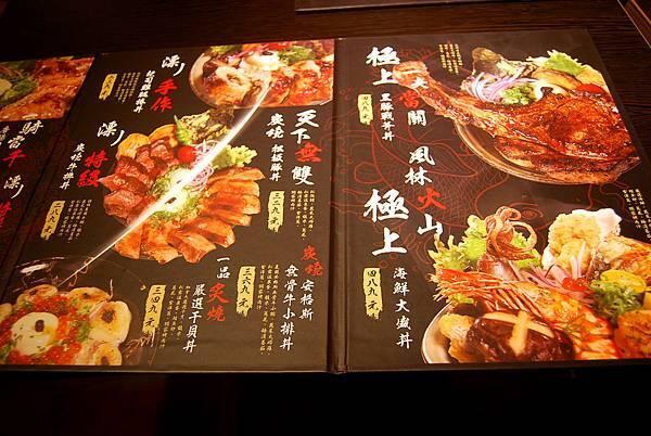 1燒肉 (11)