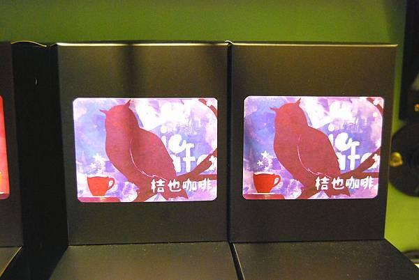 咖啡 (8)